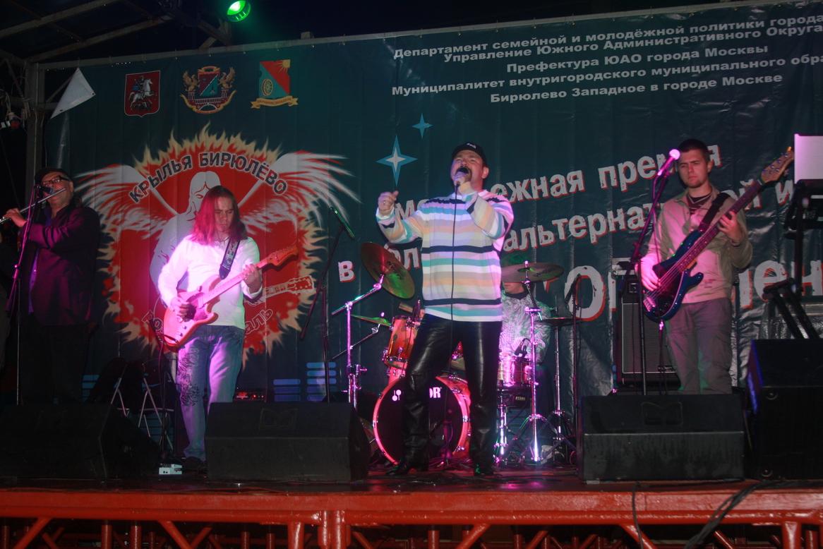 Группа КарТуш
